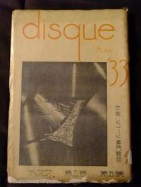 Disque5