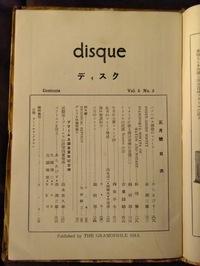 Disque7