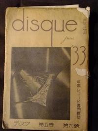 Disque_8