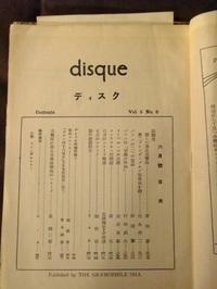 Disque_9