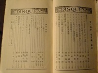 Disque_23