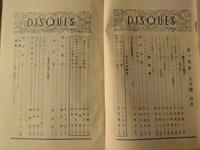 Disque28_2