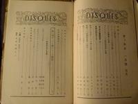 Disque_31