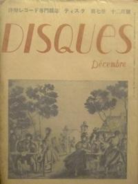 Disques_1_4