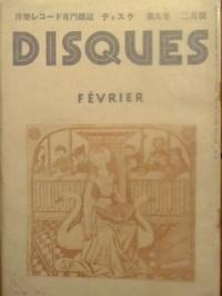Disques_1